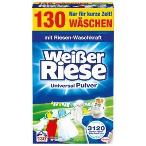 Вайсе Рейзе Прах за Пране Универсален 130 дози 7.15 кг